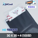 택배봉투 HD택배봉투G 택배용 봉투/30 x 35 + 4 100장