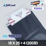 택배봉투 HD택배봉투G 택배용 봉투/18 x 25 + 4 200장