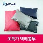 택배봉투 20%할인 초특가 opp봉투 폴리백 지퍼백