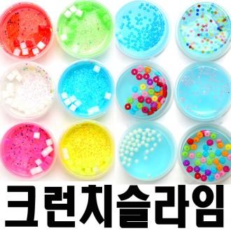 (인기)슬라임/최다종류/액체괴물/어린이날선물사은품/남녀노소/점토