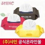 [1위파워샵] [제조사공식몰] 고품격 샤인 안심물티슈 100매캡형 최저가 ISO인증