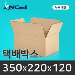 택배박스 / 350 x 220 x 120 (90장) / B골 / B352212BLS 박스 포장박스 공박스 소형박스