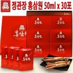 정관장 홍삼원 50ml x 30포 홍삼 홍삼드링크 한삼인