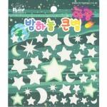 스티커 2500스티커 밤하늘큰별 야광스티커 스티커선물