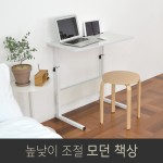 1인용 컴퓨터 거실 쇼파 소파 테이블 책상 베드트레이