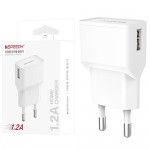 충전기 1포트충전기 가정용충전기 1.2A충전기 USB충전기 핸드폰충전기 휴대폰충전기 어댑터충전기 충전기