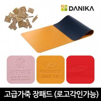 다니카 가죽 마우스 장패드 / 양면 패드 / 스웨이드 컴퓨터 마우스패드