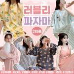 [어나더뷰] 1010 신상 소프트 반팔 상하세트 파자마 곰돌이 복숭아 아보카도 베어 잠옷 홈웨어