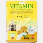 마리에 울트라 하이드레이팅 에센스마스크팩 비타민