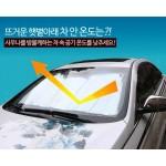 [CL]차량용 은박 3중 햇빛가리개 차량용차양막 커튼