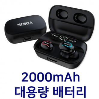 MIMOA 블루투스 스테레오 무선 이어폰 LX40 대용량 배터리 2000mAh 깨끗한 통화품질