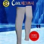 [CL]런웨이브 레그쿨토시 레그토시 쿨레그토시 다리토시 슬리브 자외선차단