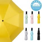 UV 캔디팝 컬러 3단우산 자외선차단 암막 우산 우양산