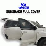 차량용 전좌석 트렁크 모기장 겸용 햇빛가리개 (세트)