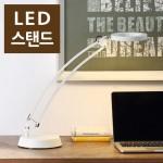 [월드온] LED 화이트 스탠드 각도조절 밝기조절 탁상등