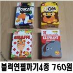 블럭연필깍기4종/동물4종캐릭터/학용품/어린이날선물사은품/단체선물/유치원/어린이집