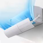 [히트템] 벽걸이 에어컨 바람막이 바람조절 에어홀 길이조절 무풍효과