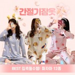 [어나더뷰] 신상 파자마모음20종 봄잠옷 잠옷 파자마세트 원피스 잠옷 여성파자마 파자마