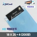 택배봉투 HD택배봉투SB 택배용봉투/18 x 25 + 4 200장