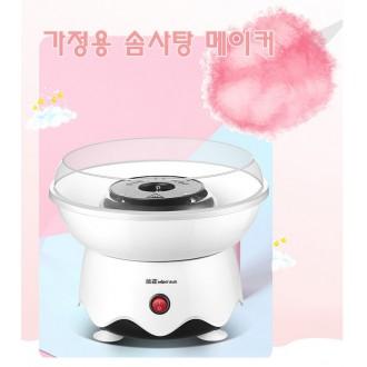 가정용 솜사탕 기계 수제 솜사탕 어린이 간식놀이기구