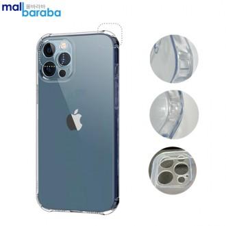 Brb 카툭튀 카메라 렌즈보호 후면 풀커버 에어쿠션 투명 TPU젤리 케이스 / 아이폰12 갤럭시 S21 A32 A82