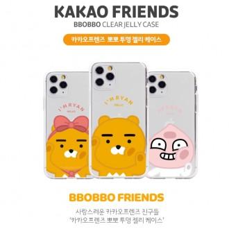 카카오 프렌즈 뽀뽀 아이폰 갤럭시 정품 클리어 젤리 케이스 ty