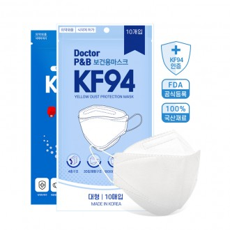 국산 케이원 KF94 마스크 화이트 식약처인증 국내생산 FDA 인증