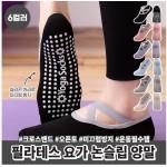 992 봄신상 체크 카라 파자마 상하세트 깅엄체크 잠옷 타탄체크 파스텔 홈웨어 긴팔잠옷