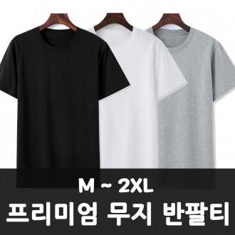 [이우바바] 남자 여자 라운드 반팔 티셔츠 무지티 기본티 반팔티 흰 티 검정 단체 티셔츠 30수 면티