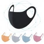 당일발송 국내산마스크/연예인마스크/블랙마스크/마스크 국내생산 패턴 3D항균마스크 / 패션마스크 블랙마