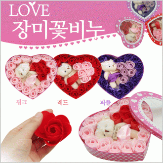 비누꽃[LOVE-장미꽃비누]비누꽃/비누꽃/비누/장미/장미/로즈데이/발렌타인데이/화이트데이[드림무역]