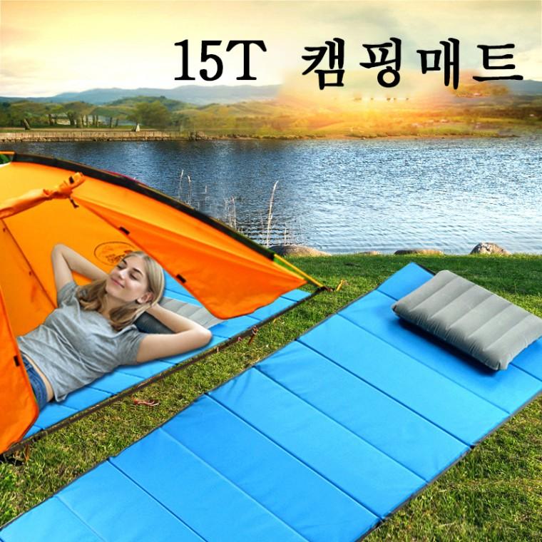 [해외]D 캠핑매트 돗자리 낚시텐트 1인용매트 낮잠매트 15T고밀도