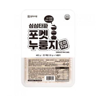 심심타파 포켓누룽지 오리지널 462g(33g*14봉)