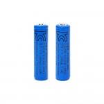 [ABC0205] 18650배터리/1200mAh/2000mAh리튬이온배터리/충전배터리/KC인증