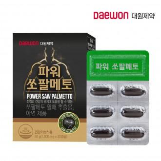 [순수한삼] 한미 파워 쏘팔메토 1000mg x 30캡슐 1개월분 / 남성 전립선 건강에 도움