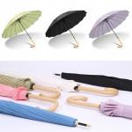 [코지트리] 16살대 파스텔 우드그립 감성 장우산