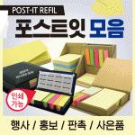 건어포종합선물세트/국산/새우/멸치/황태/재경