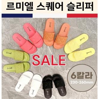 [ANB7]스퀘어슬리퍼/패션슬리퍼/바캉스용품/실내화/신발