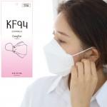 (특가) 국산 자체생산 KF94 3D 마스크 미국 FDA 승인 식약처인가 의약외품 대형