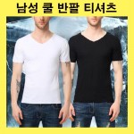 남자티셔츠 냉감티셔츠 아이스티셔츠 시원한티셔츠 여름티셔츠 기능성티 남자반팔티 여름기능성티