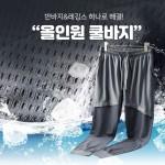 남자 올인원부분 쿨 메쉬 여름 편한 냉장고 헬스 짐웨어 레깅스 트레이닝 밴딩 바지 작업바지