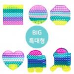 [ABC0276] 특대형마카롱푸시팝/레인보우푸쉬팝/푸시팝/푸쉬팝/ 당일발송