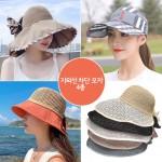 [최저가] 점점 더워지는 여름 필수템 자외선 차단 모자 4종