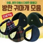 멸치.재래돌김선물세트/국산/명절선물세트/재경