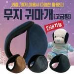 (재경무역)멸치종합선물세트/국산/1.150g