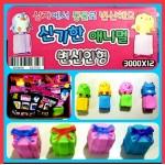 (인기)신기한동물변신상자/말랑이/유치원/어린이집/선물사은품판매용
