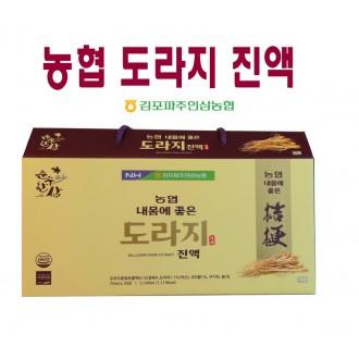 [순수한삼] 김포파주인삼농협 내몸에좋은 도라지 진액 70ml * 30포 - 선물세트 강력추천 상품-