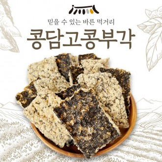 전주 김부각 수제김부각 찹쌀 180g 화사 맥주안주 수제간식 선물용포장